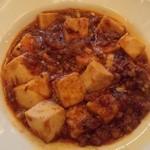 30381697 - マーボー豆腐