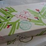 日本橋 弁松総本店 - 赤飯弁当 1134円。