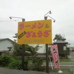 菊正食堂 - その他写真: