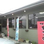 菊正食堂 - 外観写真: