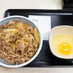 吉野家 - 牛丼(並)、生玉子
