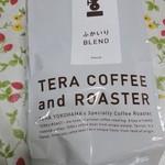 テラコーヒーアンドロースター - 2013/12  ふかいりブレンド