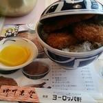 30387869 - カツ丼800円