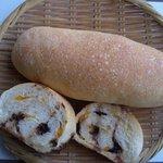 石窯パン工房森のおくりもの - ビター・オレンジ&チョコ  ダイダイみかんの大人の苦味とヴァローナバトンショコラがピッタリと人気
