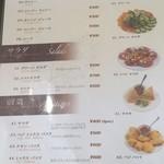 大阪ハラールレストラン - チキンパコラ美味しかったです。
