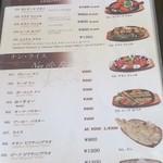 大阪ハラールレストラン - ビリヤニは土曜日か前日予約要