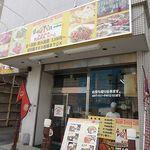RARA - アジアンダイニングカフェ RARA(ララ) 神戸店(兵庫区)