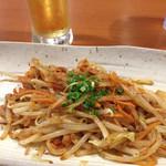 センターリバーJr - 野菜炒め