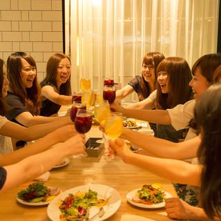 みんなで楽しく女子会プラン!お誕生日等のお祝いにも!