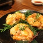 KollaBo - シマ腸(大腸)、丸腸(小腸)、ギアラ(第四胃
