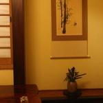 日本料理 梅林 - 掛け軸