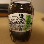 日本料理 梅林 - お土産のきゃらぶき