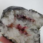 北海道ロコファームビレッジ - ひかえめなかつお梅