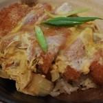 丸中 - カツ丼