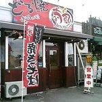 喃風 - 喃風姫路アメリカ村店
