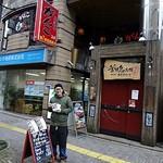 居酒屋がんこ - 親富孝通りの南端近くです