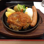 松屋 - 鉄皿うまトマセット
