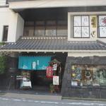 30402482 - 四季折々の博多の味が楽しめる和食レストランです。
