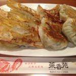 菜香苑 - 餃子の盛り合わせ 880円税別