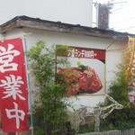 焼肉 牛べえ - 11:30~営業