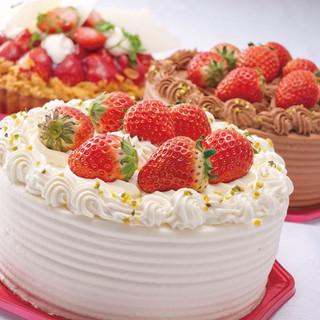 終電間際でもOK!ケーキのテイクアウトは朝5時まで対応!