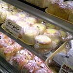 シェ・リュイ - クリームパン、黒糖かりんとう…