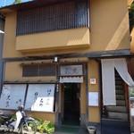30410834 - 北鎌倉に似合う佇まい