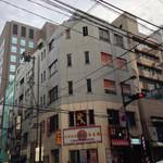 広東飯店 美香園 - 美味しいお店です