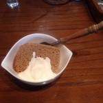 サッドカフェ - チャイのシフォンケーキ