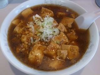 王様 - 麻婆麺(¥800)