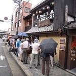 八代目儀兵衛 - 場所は、京都祇園の中心地、八坂神社の真ん前。四条河原町の交差点から北に3軒目