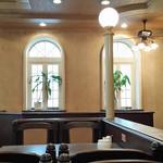 グランス珈琲館 - 2階は、ゆったりとしたレトロな雰囲気