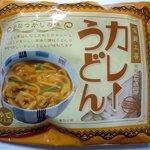 まごころ - 味麺工房 宮武讃岐製麺所 カレーうどん。(表)