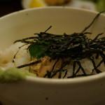 伝説の串 新時代 - 14.09 鮭のお茶漬け