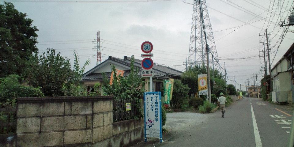武藤養鶏場