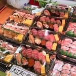 寿司割烹 すし将 - 【上大岡京急百貨店】の地下1階食品催事場2014.8