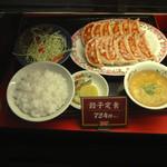 30427666 - 餃子定食安し