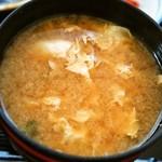 グリル南風 - 南風ランチ(玉子入り味噌汁)