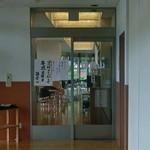 鎌倉山 - 入口