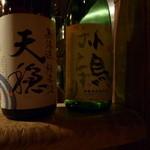 ○カ商店 - レアな酒が色々愉しめます。