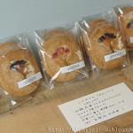 コチト - ハナサブレ(カモミール)(280円)