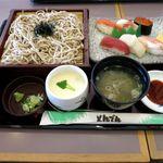 和食レストランとんでん - 料理写真:はまなす(1,598円)