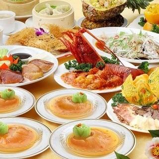 コース料理は既存コースのほかにオプションもできます。