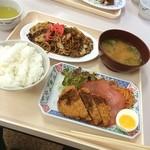 神戸中央港湾労働者福祉センター - 今日はがっつりいただきます(^_^)