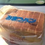 みまつパン - 厚切りの角食パン
