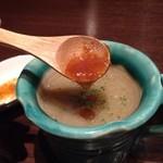 ビストロらんちょす - ランチセットの秋のスープは焼きナスとキノコのスープ…生姜オイル付き