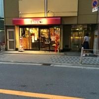 ステーキ食堂 BECO - 京橋駅近く!両側通行の路面店!