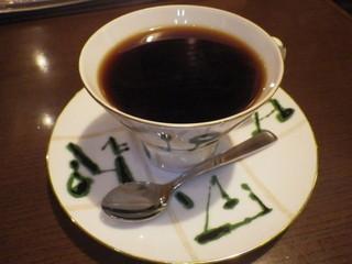 カフェ・エスキス - 本日のストレート珈琲(500円)