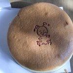 ずーち - チーズケーキ