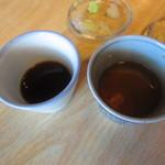 一扇 - 合い盛りの汁2種